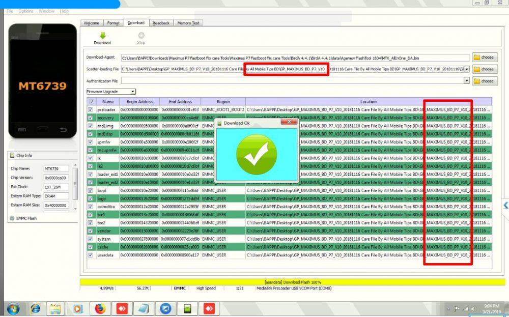 Maximus P7 Flash File FastBoot Mode Fix Care Firmware 9