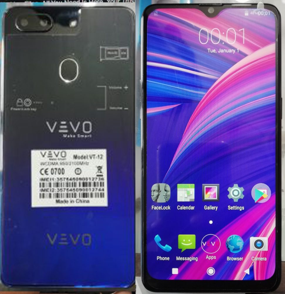 Vevo VT-12 Flash File 1