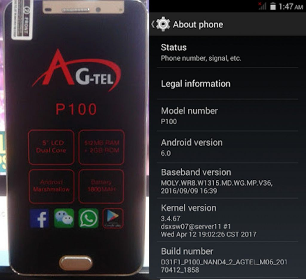 Agetel P100 Flash File 3