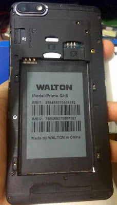 Walton Primo GH6 Flash File 3