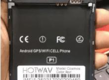 Hotwav-Cosmos-P1 flash file without password