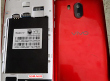Smile Q1 Stock Firmware ROM (Flash File) Archives