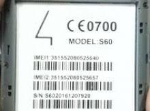 Four S60 Flash File