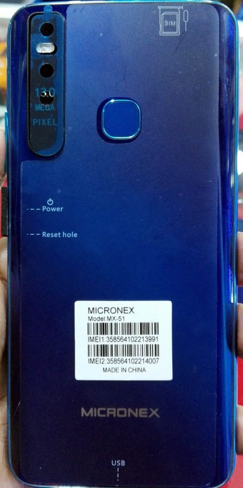 Micronex MX-51 flash file without password