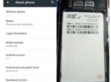 Mycell Alien SX8 flash file without password