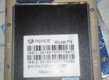 Peace P4 Flash File 3