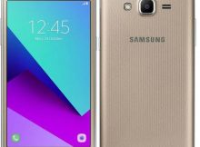 Samsung Galaxy J2 Prime SM-G532G Firmware 5 Files Repair Firmware 17