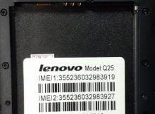 Lenovo Clone Q25 Flash File 1
