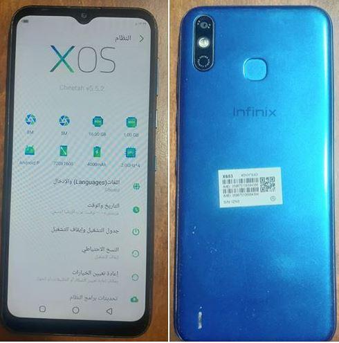nfinix Smart 4 X653 Firmware