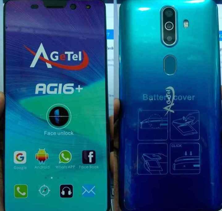Agetel AG16+Flash File