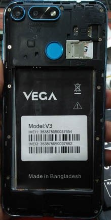 Vega V3 flash file firmware,
