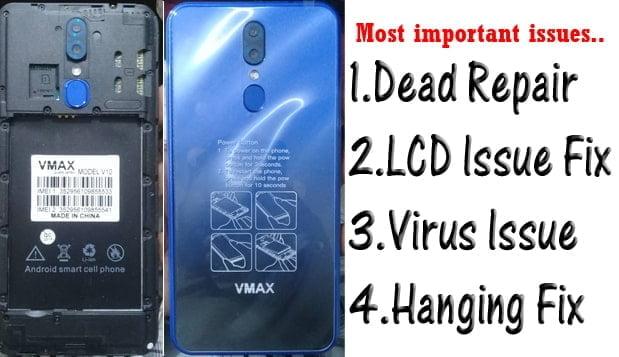 Vmax V10 Flash File Firmware