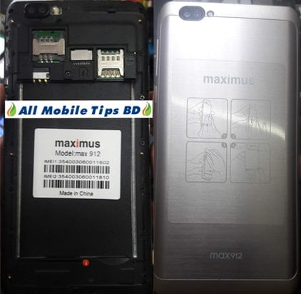Maximus Max912 flash file firmware