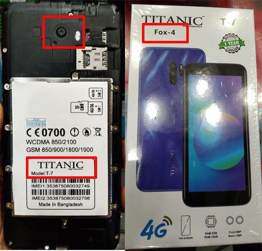 Titanic-T7 flash file firmware,