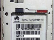 Huawei Y600 U20 Flash File