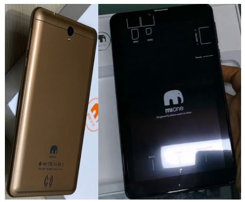 Mione M-701 flash file firmware,
