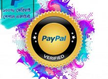 Buy Verified Paypal Account In Bangladesh 1