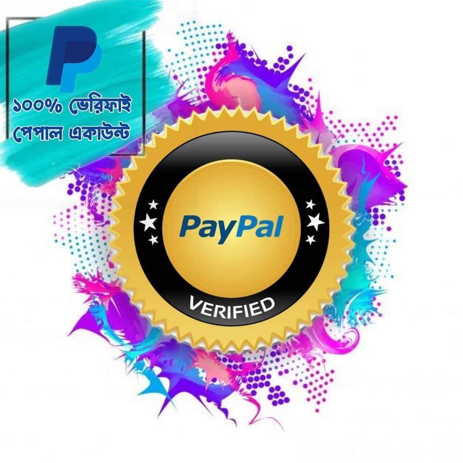 Buy Verified Paypal Account In Bangladesh
