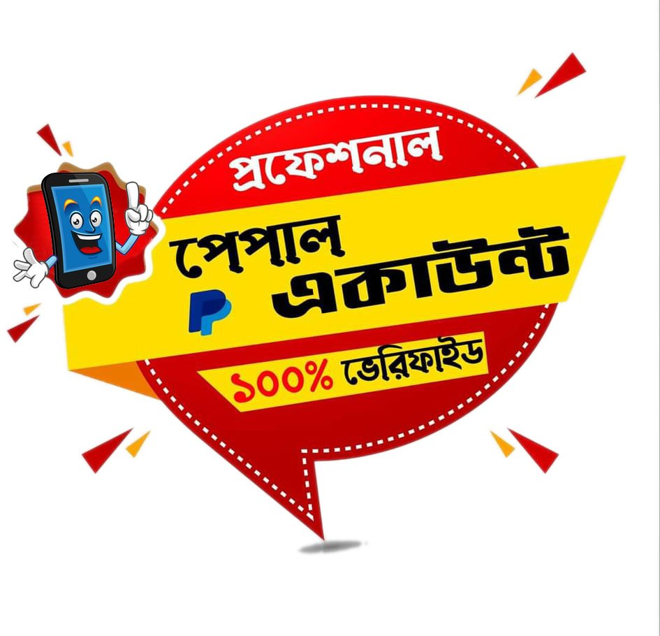 Verified Paypal Account In BD