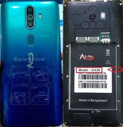 Agetel AG26 flash file firmware,